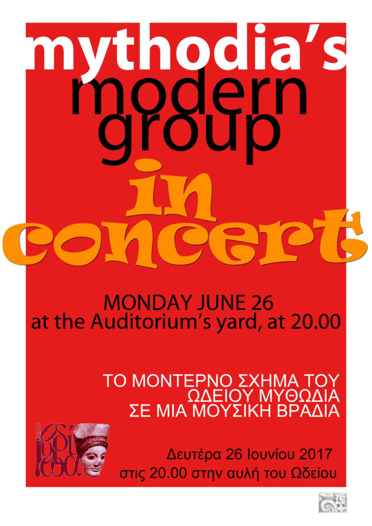 Mythodia Modern Group in Concert